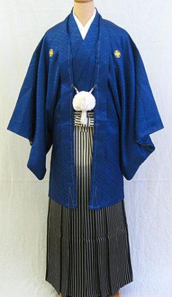 成人式 男物羽織袴フルセット「瑠璃色羽織グラデーション袴」