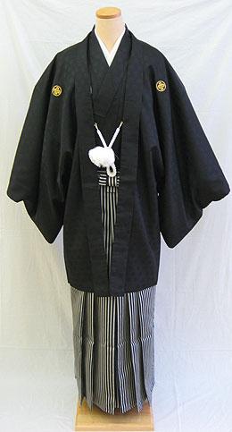 男物羽織袴フルセット「黒紋付羽織袴」